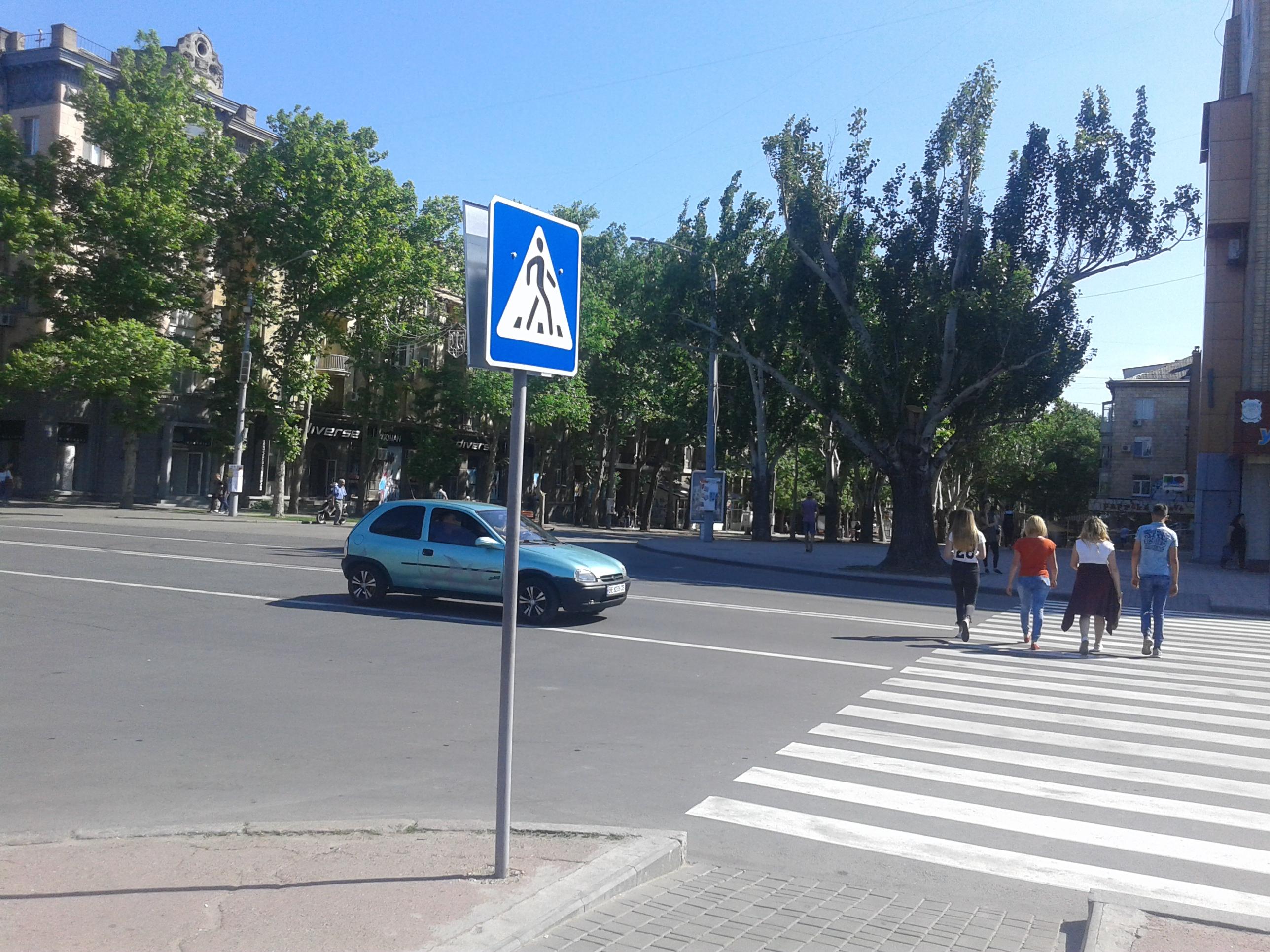 Николаев, улица Соборная угол Адмиральской