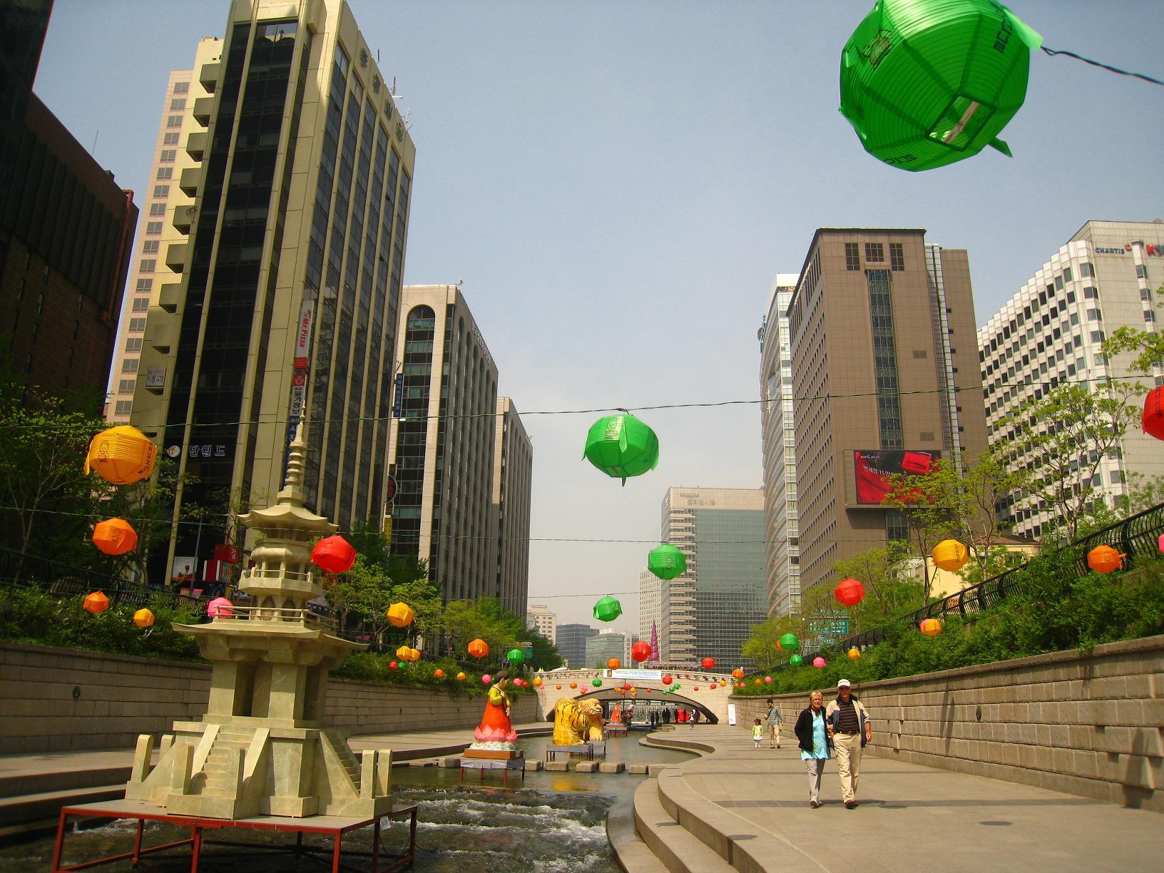 Недвижимость Южной Кореи