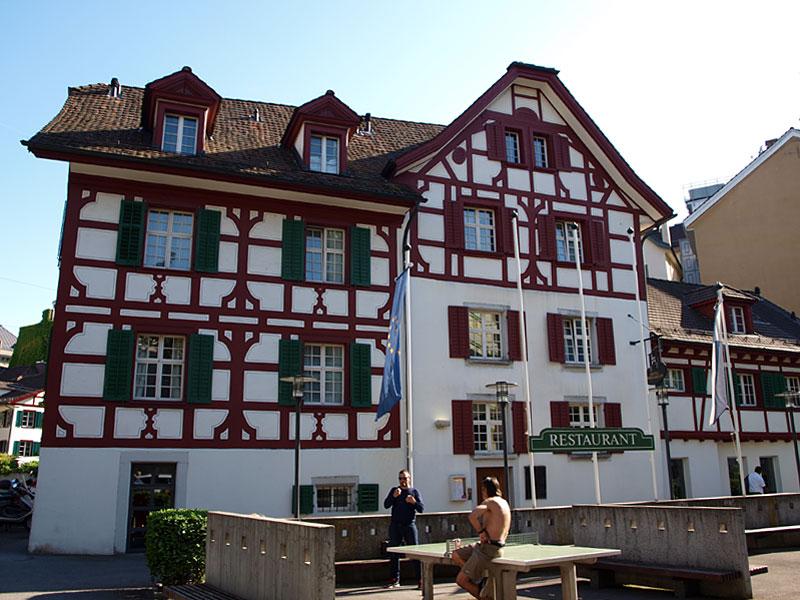 оценка недвижимости Австрии