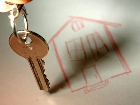 аренда депутаты недвижимость