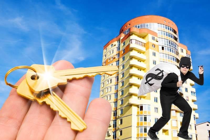 недвижимость Николаев, оценка и оформление